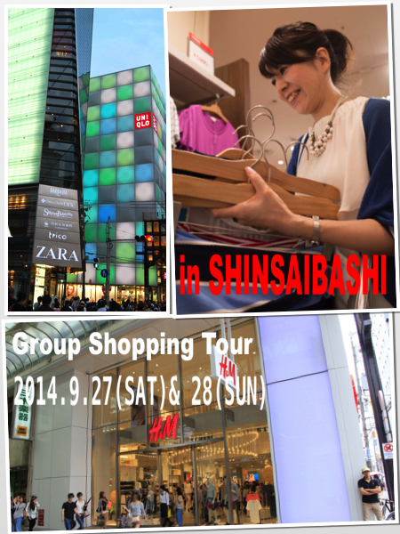 20140827shoppingtourOSAKA