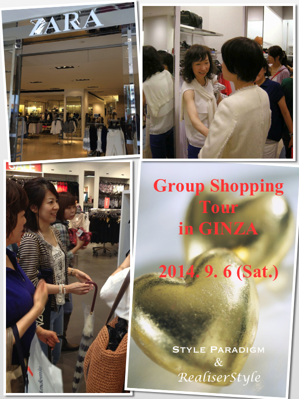 20140906shoppingtour0
