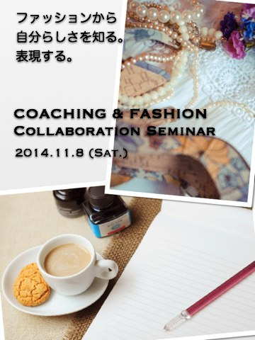 coachingfashion1 2