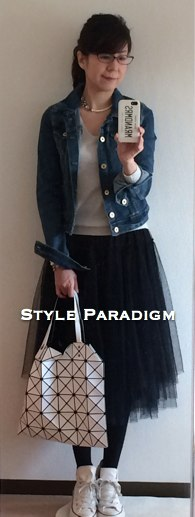 outfit20141024_01