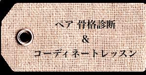 menu2-6
