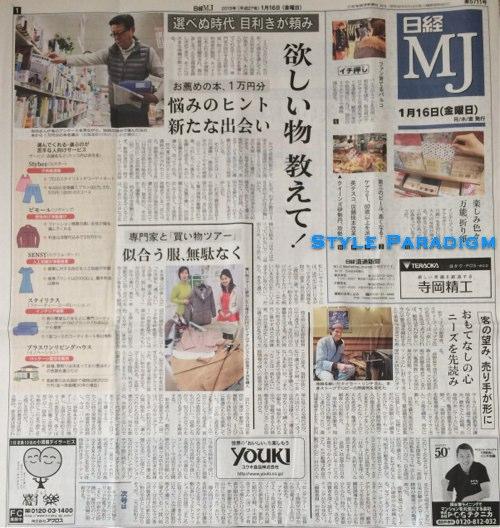 media201501